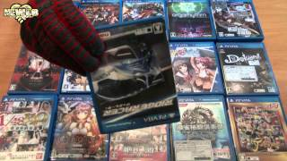 My PS Vita Collection April 2014