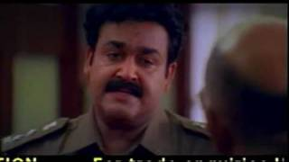 Olympian Antony Adam 1 Malayalam Movie Mohanlal