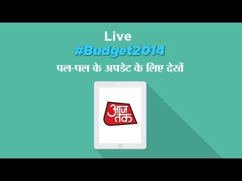 Union Budget 2014-15 - Live