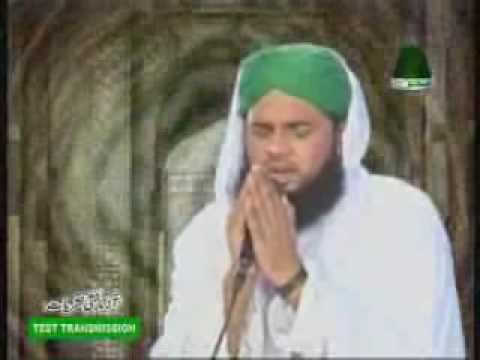 Aya hon bht shirmda by madani channel dawateislami