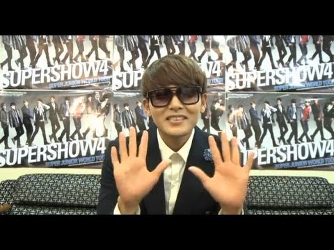 SUPER JUNIOR / 「SUPER SHOW4 LIVE in JAPAN」 リョウクコメント、「A-CHA」Short Ver.