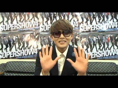 SUPER JUNIOR / 「SUPER SHOW4 LIVE in JAPAN」 リョウクコメント、「A-CHA」Short Ver.