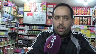 بالفيديو..بعد الزيادة في أسعار الكارو بالمغرب مع بداية السنة الجديدة : شوفو ردة فعل بعض المدمنين على التدخين  