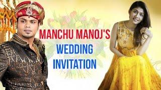 Manchu Manoj Wedding Invitation – Exclusive Video Invitation from Manchu Family