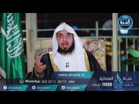 الحلقة الثانية - نهج النبي صلى الله عليه وسلم في التعامل مع الله - ج1