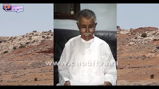 بالفيديو..مغربي يكشف حقائق مثيرة عن جبل اغود مكان العثورعلى أقدم جمجمة للإنسان العاقل نواحي مراكش |