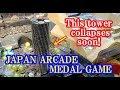 medal game A high medal tower was destroyed JAPAN ARCADE