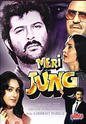 Meri Jung 1985 Hindi Movie Watch Online