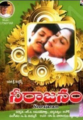 Neerajanam 10.02.2012 - Tamil Full Movie