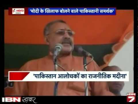 Modi Ke Virodhiyon Ka Makka-Madina Pak: Giriraj