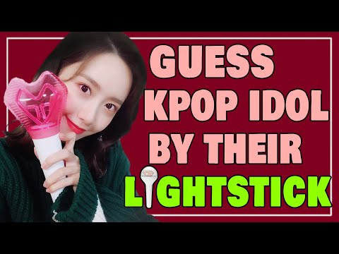 CAN YOU GUESS KPOP IDOL BY THEIR LIGHTSTICK? KPOP QUIZ GAMES, KPOP CHALLENGE #07
