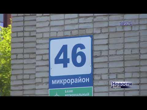 Двести 5-тысячных купюр, доллары и евро похитили из квартиры в Бердске
