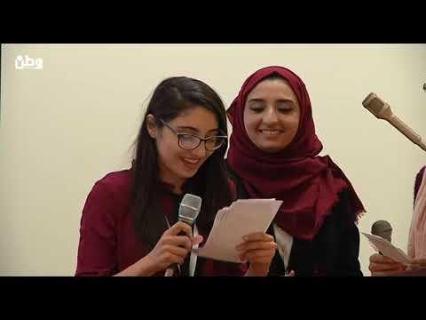 """برعاية بنك فلسطين.. طلبة الوطن يتنافسون على جائزة """"هلت برايز"""" العالمية"""