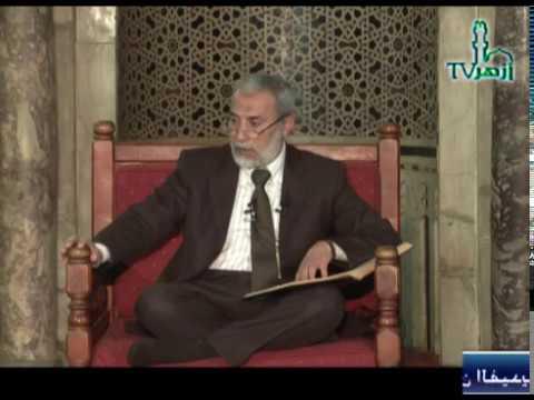 شرح صحيح البخاري درس9 د. يسري جبر