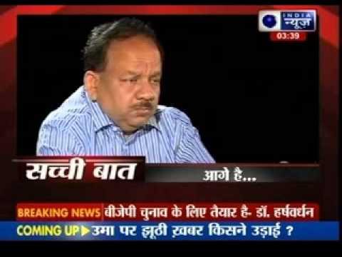 Sacchi Baat: Prabhu Chawla With Harsh Vardhan