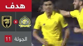 فيديو هدف رائع للمغربي فوزير في مرمى الاتحاد السعودي والذي أهدى فريقه الإنتصار | زووم