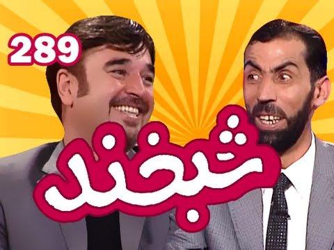 Episode 289 (September 29 2013)