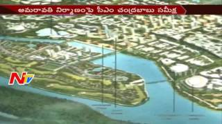AP Govt Plans to Install Lord Buddha Statue in Vijayawada..