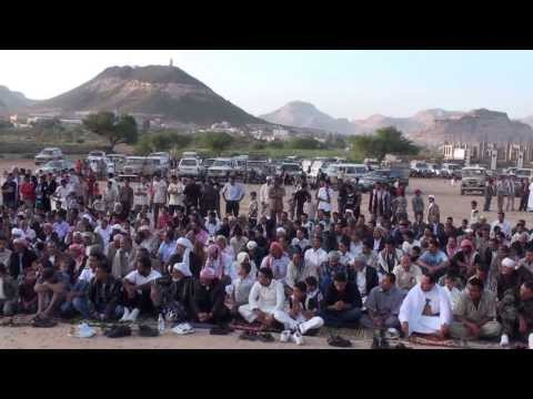 juban yemen Eid prayers