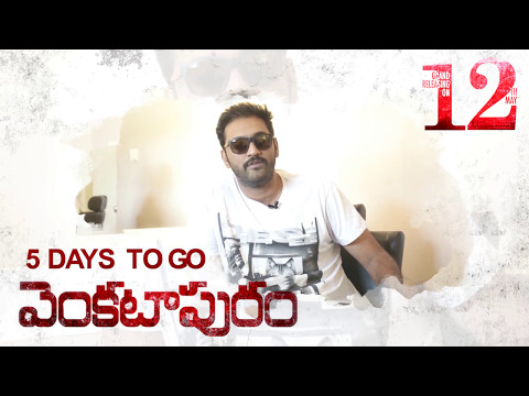 Ajay-Interview-About-Venkatapuram-Movie