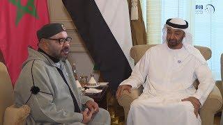 بالفيديو..هكذا استقبل ولي عهد أبو ظبي الملك محمد السادس بحضور الهمة و بوريطة       قنوات أخرى