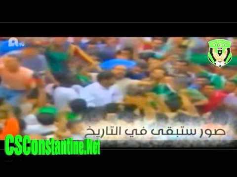 Reportage Al Atlas TV sur le CSC [05-Images historiques]