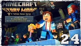 Minecraft Story Mode. #24: Эпичный финал.