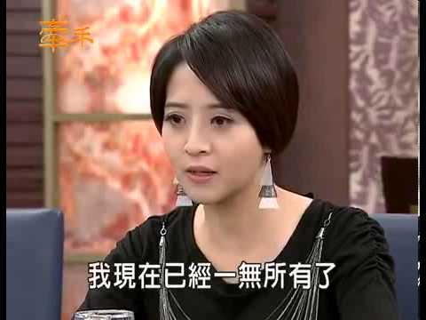 Phim Tay Trong Tay - Tập 235 Full - Phim Đài Loan Online