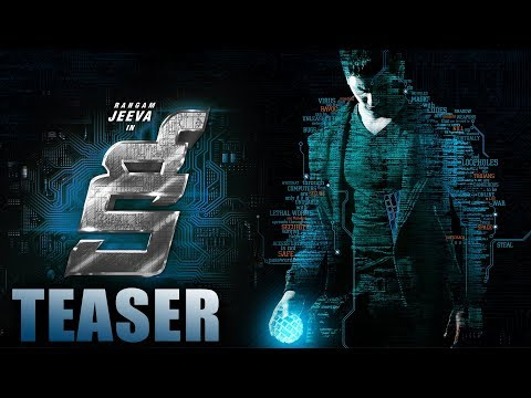 KEY Telugu Movie Teaser