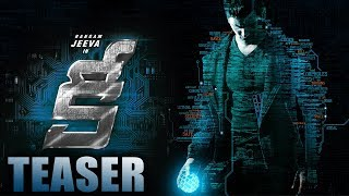 KEY Telugu Movie Teaser