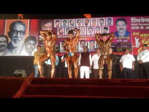 Mumbai Mahapor Shree 2014