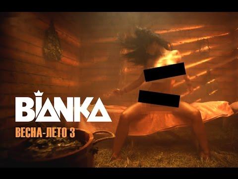 русские музыкальные запретные клипы без цензуры онлайн