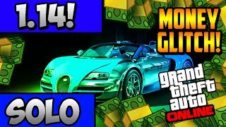 """GTA 5 Online *SOLO* UNLIMITED """"MONEY GLITCH"""" AFTER PATCH"""