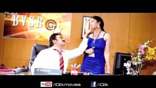 Band-Balu-Movie-Trailer-2---Kamalakar--Kamna-Jethmalani