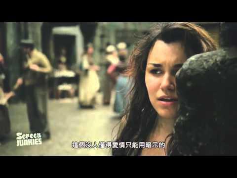 誠實預告 - 悲慘世界 Honest Trailers - Les Miserables