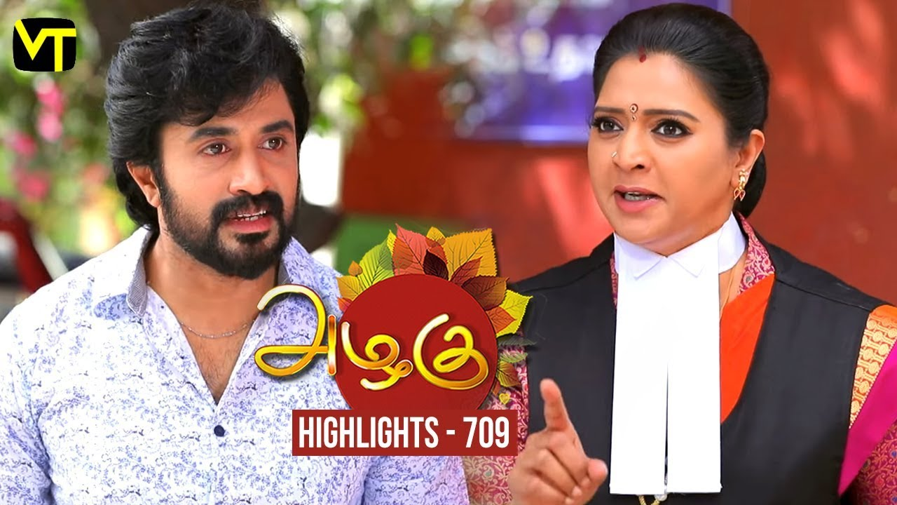 Azhagu - Tamil Serial | Highlights | அழகு | Episode 709 | Daily Recap | Sun TV Serials | Revathy