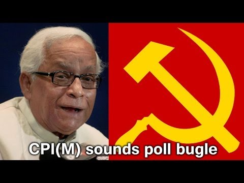Buddhadeb's Brigade ground rally to kickstart CPI(M) poll campaign