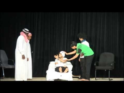 عرض مسرحية ثانوية الفتح بعنيزة