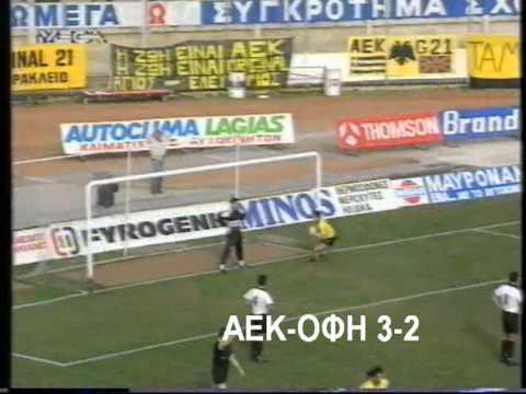 ΑΕΚ (ΠΡΩΤΑΘΛΗΤΡΙΑ 1992-93)