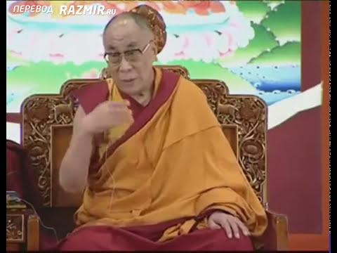 Далай Лама.  Польза спокойного ума