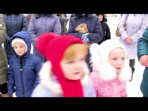 Открытие новогодней ёлки в Снежном.
