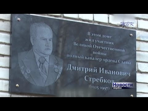 Чужих Героев не бывает: в Бердске прошли патриотические чтения