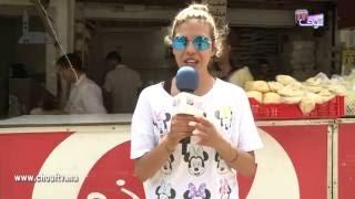 كيداير السوق: علاش كيكثر الإقبال على ورقة بسطيلة في رمضان؟ | أش كاين فالسوق