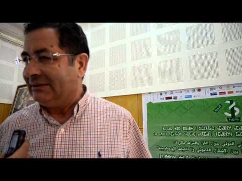 المهرجان الأمازيغي الدولي:كلمة رئيس الجهة محمد بودرا