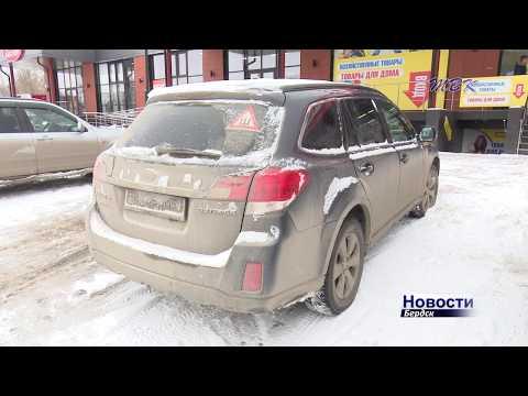 Разбил чужой автомобиль и скрылся водитель с парковки в Бердске