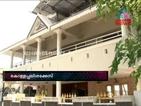 Operation Kubera: Kollam DCC member  Escaped to Tamilnadu