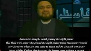 Ramadan: Must Watch The Night Prayer Tahajjud Salat Lail
