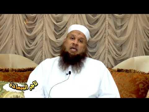 تاجر السعادة - كلمة لفضيلة د. محمد يسري إبراهيم