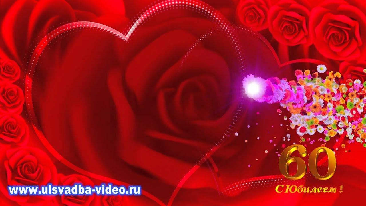 Поздравления с 60 лет маме по татарски