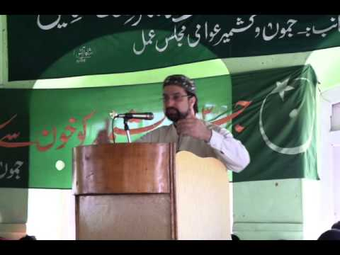 Mirwaiz Dr Molvi Umar Farooq addressed youth gathering at Mirwaiz Minazil